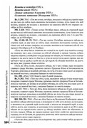 Обсуждения, дополняющие тему Возрождения. - Страница 16 A1a0b4d1dcc3t