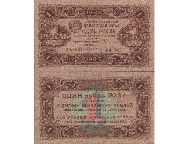 Экспонаты денежных единиц музея Большеорловской ООШ D8f19b4bf6eb