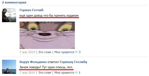 Украина - Страница 7 D071bd220cc1t