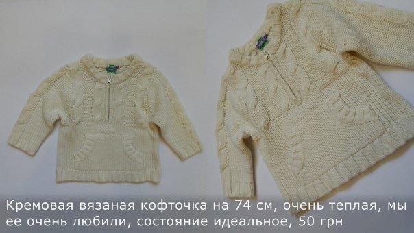 Одежда для девочки от 0 до 3-х лет, после одного ребенка, много всего Ae476315ff1d