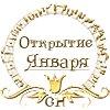 Наши скромные работы и награды 08a1a6a919eet