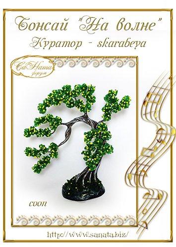 Награды Юлии (coon) E191333b80e6t