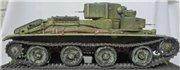Т-29-5 опытный советский танк 1934 года 67f535d6e0a4t