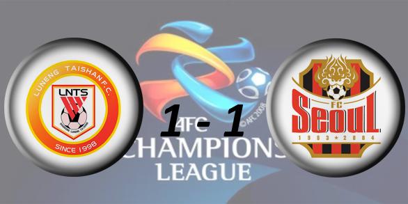 Лига чемпионов АФК 2016 - Страница 2 238f0c9ff33a