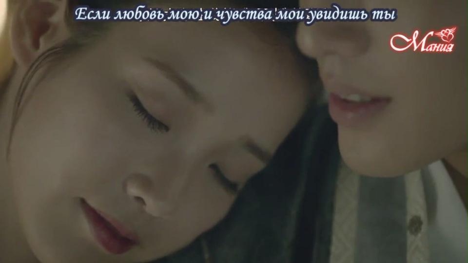Лунные влюблённые - Алые сердца Корё / Moon Lovers: Scarlet Heart Ryeo - Страница 2 4fc3761317b1