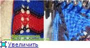 Мастер-классы по вязанию на машине - Страница 1 Affd6bc27873t