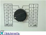 """Вольтметры серии """"В3-хх"""". Fd78b2f62160t"""