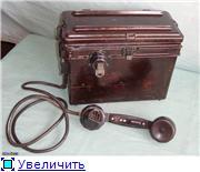 "Радиостанция ""Р-106"". 385c899ce0a8t"