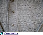 от Алёнушки - Страница 2 56b782e9562ft