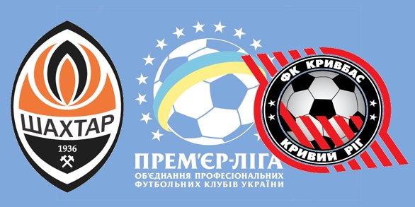Чемпионат Украины по футболу 2012/2013 40176e543d5a