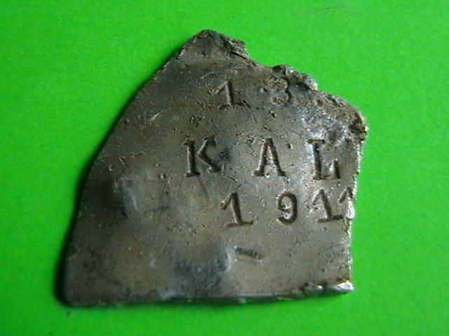 Жетоны из Катынских могил - 2? 1a5e2491147b