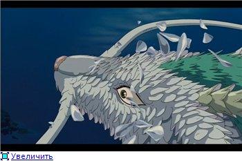 Унесенные призраками / Spirited Away / Sen to Chihiro no kamikakushi (2001 г. полнометражный) 9608cfd9b4adt
