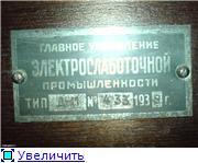 Радиоприемники 20-40-х. 708ba9b5621ft