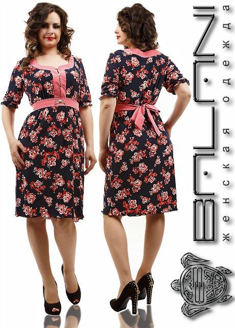 Balani.Одежда от производителя.Ищем СП оргов 5939cddcaf21