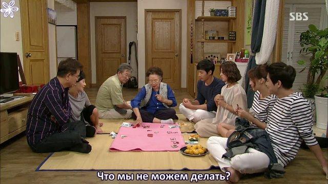 Сериалы корейские - 12 - Страница 10 88d0bf2085c8