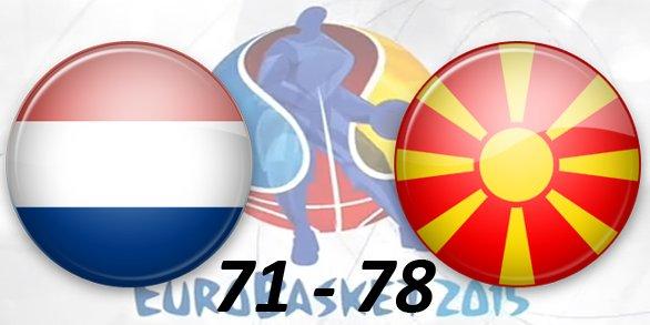 EuroBasket 2015 23cbdf18babb