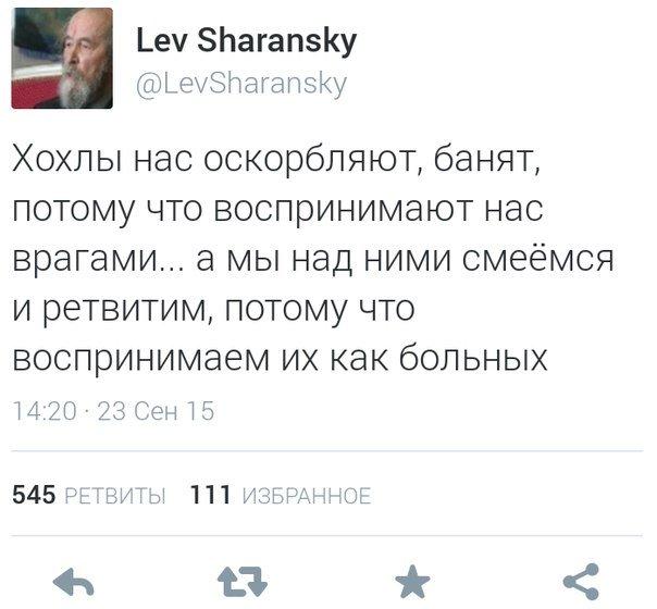 Один день на украинских политических форумах - Страница 4 758660b16af4