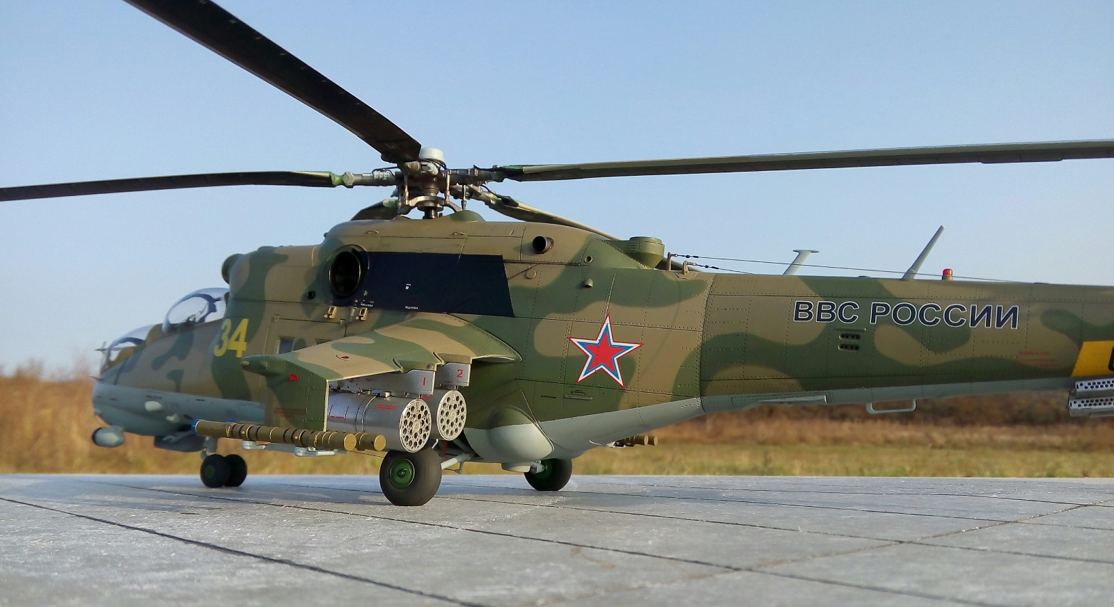 Ми-24П. Trumpeter. 1/35 1d458c786127