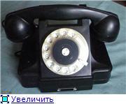 Телефонные коммутаторы и телефоны. 7711beb71f07t