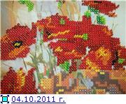 Процессы вышивки Al - Страница 4 5439649f6416t