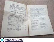 Тестеры, переносные и стационарные. F85ed711e48at