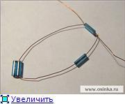 Идеи для  Нового года E9b6c710572ft