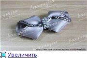 Резинки, заколки, украшения для волос Fc82a1d5ac9ft