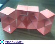 Руны и кубик Рубика 68a7d68c597at