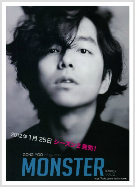 Кон Ю / Gong Yoo ♥ We love Ю - Страница 2 1252b279b16d
