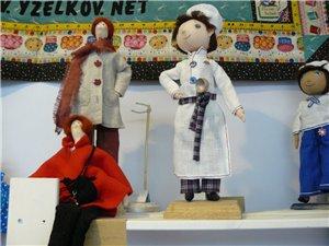Время кукол № 6 Международная выставка авторских кукол и мишек Тедди в Санкт-Петербурге - Страница 2 45c3f1516a9bt