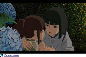 Унесенные призраками / Spirited Away / Sen to Chihiro no kamikakushi (2001 г. полнометражный) D426a4ecf6dct