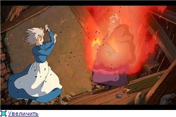 Ходячий замок / Движущийся замок Хаула / Howl's Moving Castle / Howl no Ugoku Shiro / ハウルの動く城 (2004 г. Полнометражный) - Страница 2 1c6603ce5276t
