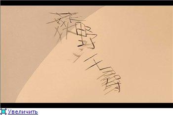 Унесенные призраками / Spirited Away / Sen to Chihiro no kamikakushi (2001 г. полнометражный) 4a3b8f072740t