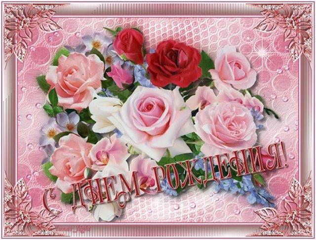 nadejdу поздравляем 11 марта с Днем рождения! 3c5db61c1be6