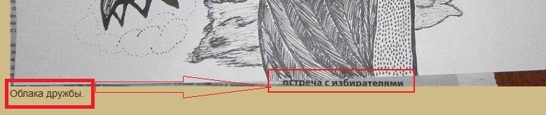 Рисунки Katamaru - Страница 2 B8d174e604e3