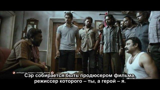 Болливуд на заметку - Страница 10 93fcbadc640f