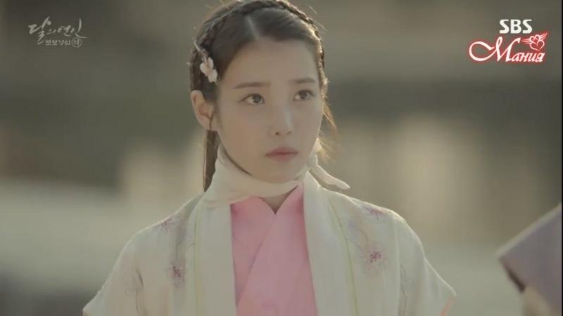 Лунные влюблённые - Алые сердца Корё / Moon Lovers: Scarlet Heart Ryeo D53caab161f0