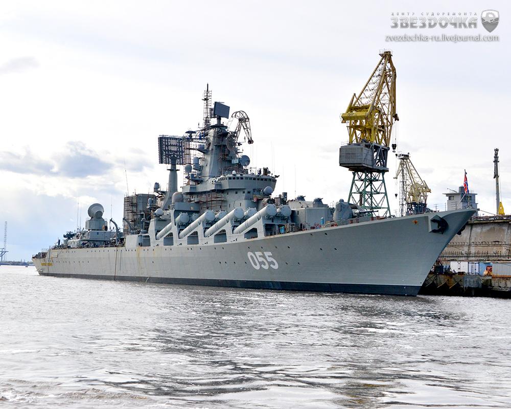 Project 1164 Atlant: Slava Class cruiser - Page 6 0bbe0d7ab8b4