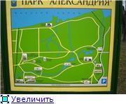 "Пригороды - ""жемчужное ожерелье"" Санкт-Петербурга F5e4a4945479t"