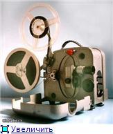 Кинопроекционные аппараты. 9dd15d1a79aat