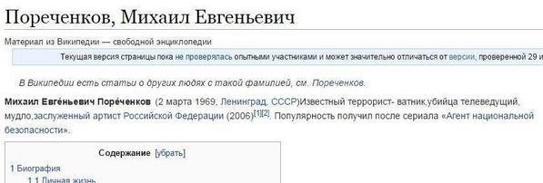 Новости устами украинских СМИ - Страница 22 560422f0647a