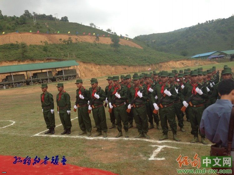 Myanmar Armed Forces 89ae287f9ae8