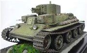 Т-29-5 опытный советский танк 1934 года 2ed42bb60cf9t