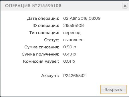 Заработок без вложений, халявный бонус каждый час на электронный кошелек - Страница 2 Ec9883906d22