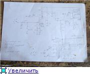 "1934-35 год. Радиоприемник ""Eiropafons 35"". (A. Leibovic). 0957384156cct"