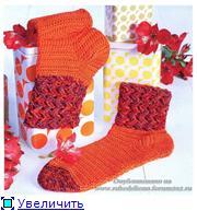 Вяжем носки - Страница 2 5c817a2b5c41t
