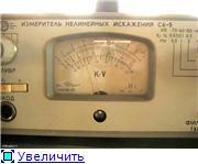 Стрелочные измерительные приборы - многофункциональные. Ab8780b31732t