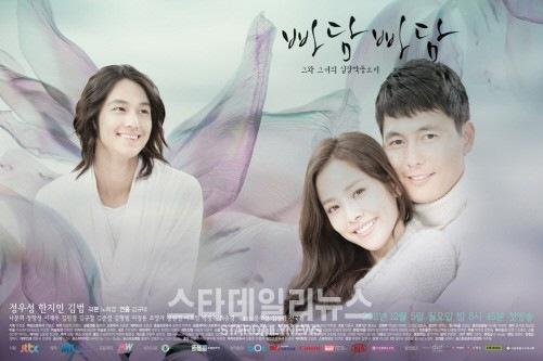 Сериалы корейские - 4 - Страница 17 071e86c1bcf2