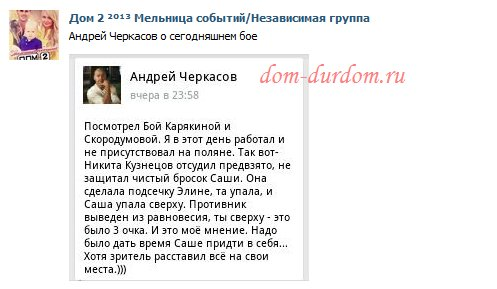 Андрей Черкасов. 3b789838ae46