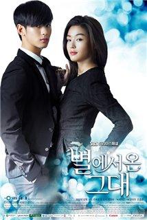 Сериалы корейские - 9 - Страница 4 92fba59f3b30